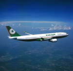 Taiwan-based EVA Air received the first of 10 A330-200s in June 2003, becoming a new Airbus operator. (Copyright Airbus SAS 2005)