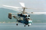 A Russian Ka-27SP during exercise Cooperation From the Sea '96 near Vladivostok, Russia, on 17 August 1996. (USN/PH2 Jeff Viano)